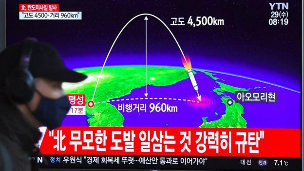2017年11月朝鲜试射导弹