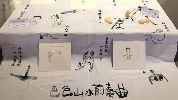 香港艺术家陈嘉秀的作品