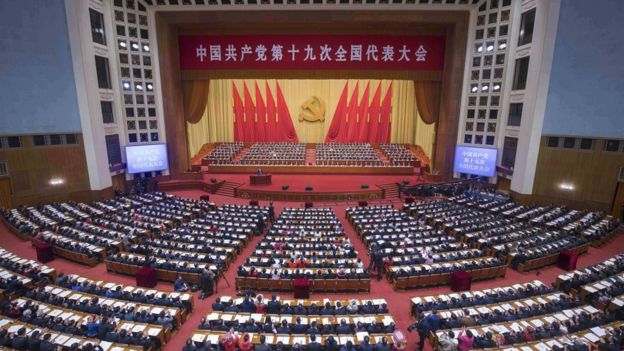 在人民大會堂舉行的中共第十九次全國代表大會