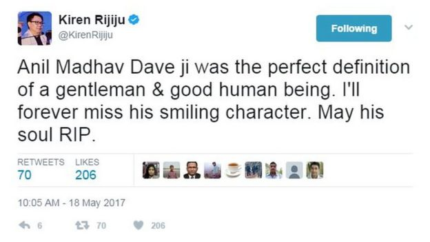 Anil Madhav Dave ji was the perfect definition of a gentleman & good human being. I'll forever miss his smiling character. May his soul RIP.