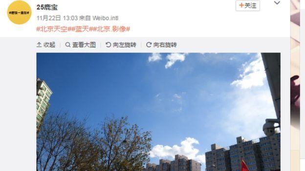 آنجلیکا ینگ، یک دانشجوی کارشناسی ارشد که بیش از پنج سال است در پکن زندگی میکند، به بی بی سی گفت تغییر وضعیت را در خیابانها میتوان دید
