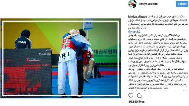 عذرخواهی کیمیا علیزاده بعد از مسابقات