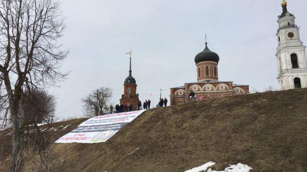 плакат в Волоколамске