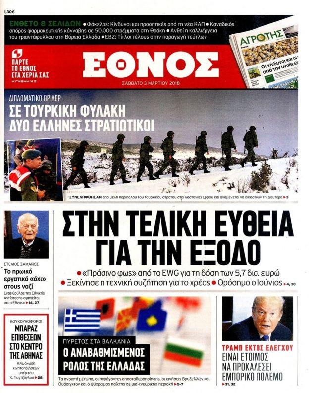Ethnos gazetesi