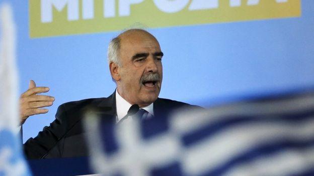 New Democracy leader Vangelis Meimarakis addresses supporters. 17 Sept 2015