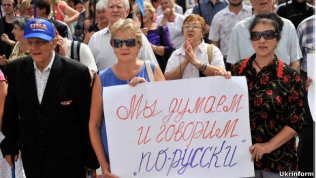 Цього року ЗНО з російської мови не буде