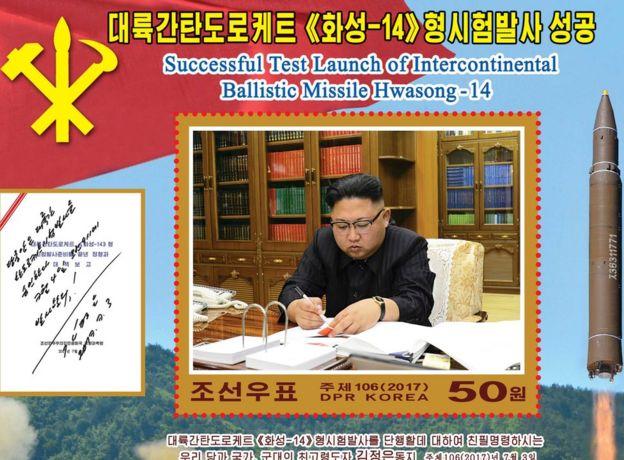 Corea del Norte celebró sus pruebas nucleares con la emisión de sellos.