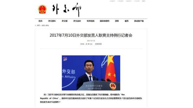 中國外交部網站上刊登發言人回答的問題內容。