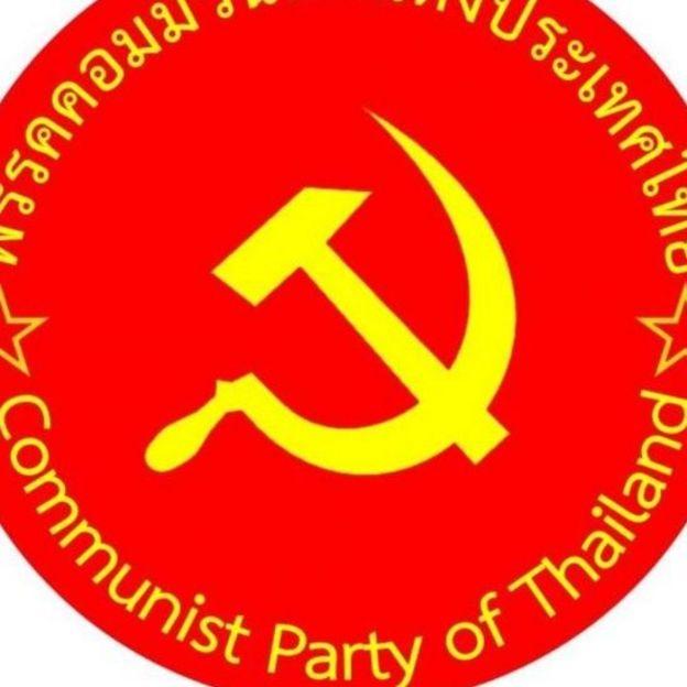Đảng CS Thái Lan