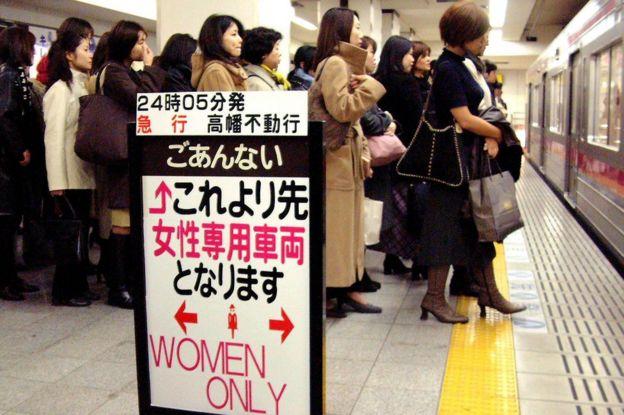 日本的女性專用車廂