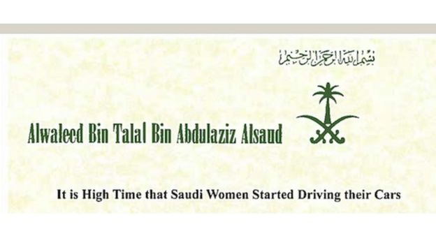 Website of Alwaleed Bin Talal