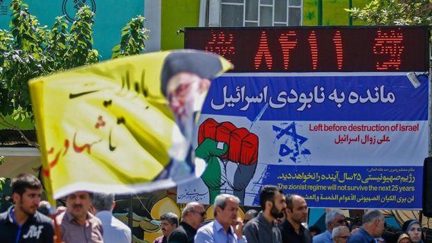 روزشمار 'نابودی اسرائیل'