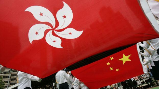 中国国旗和香港区旗