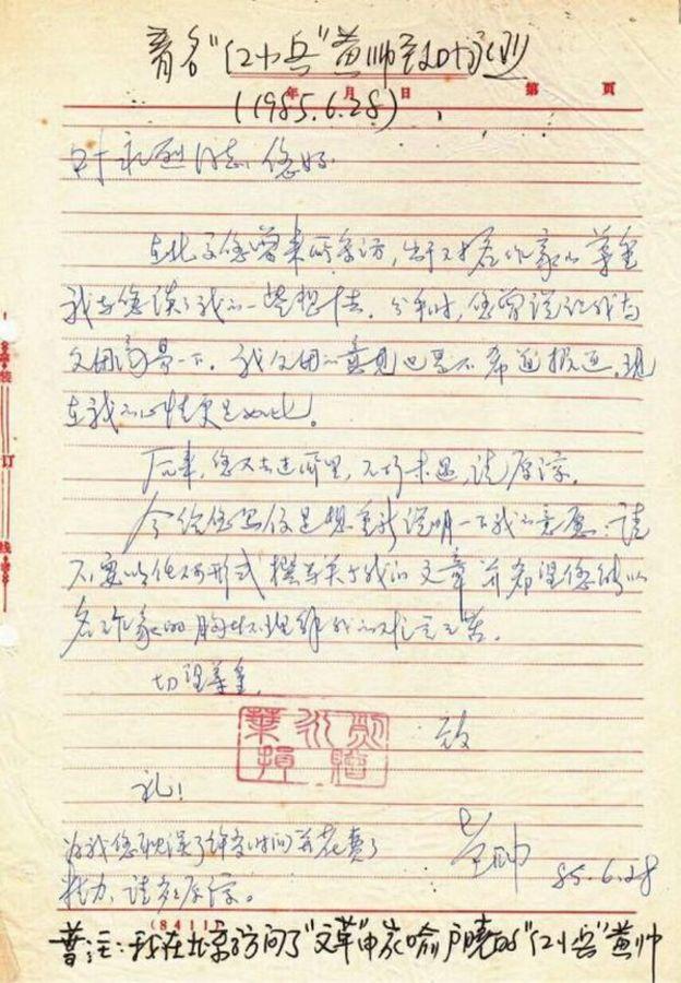 huangshuai