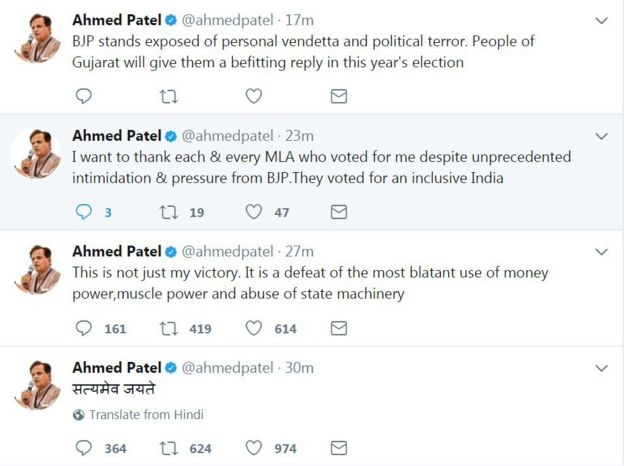 अहमद पटेल का ट्वीट