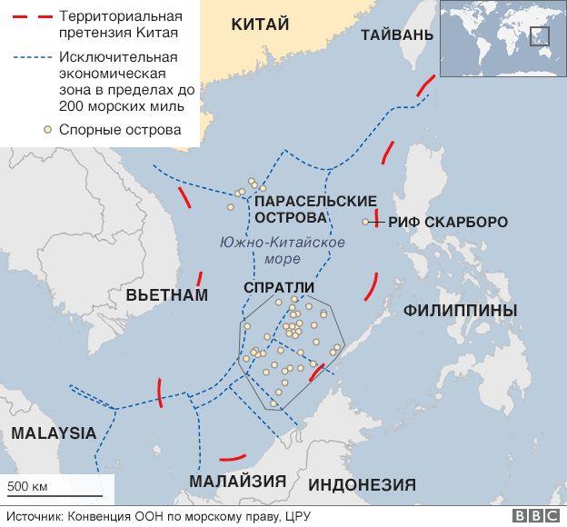 Карта Южно-Китайского моря