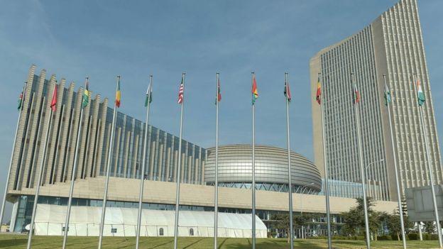 非盟總部大樓