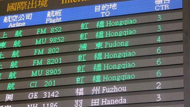 如今台灣的機場每天都有許多航班飛往中國大陸的城市。