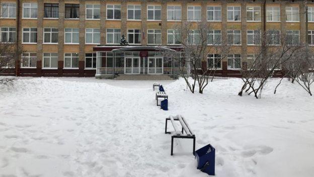 школа 127