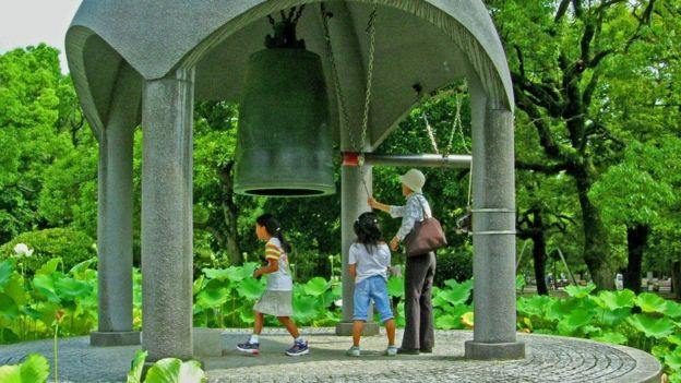 حديقة السلام التذكارية في هيروشيما