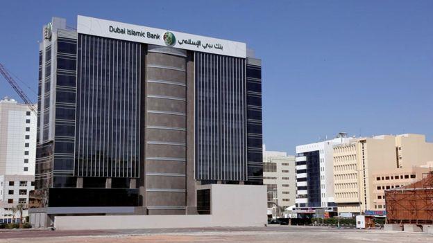 Исламский банк Дубая