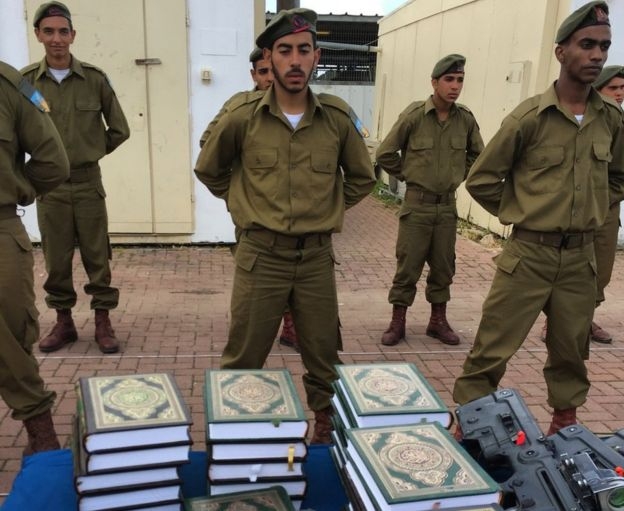 Gadsar recruits swearing oath of allegiance to Israel on the Koran