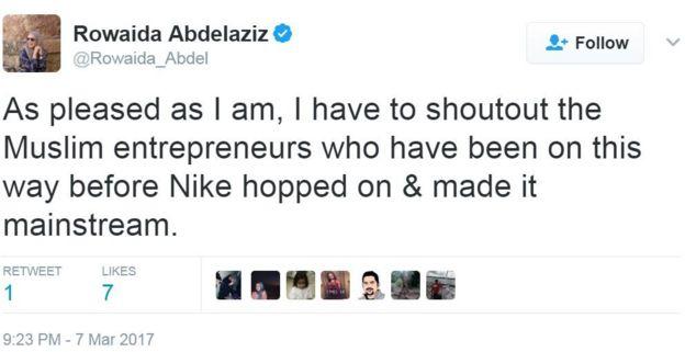 Screengrab of tweet by Rowaida Abdelaziz