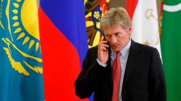 Dimitry Peskov.