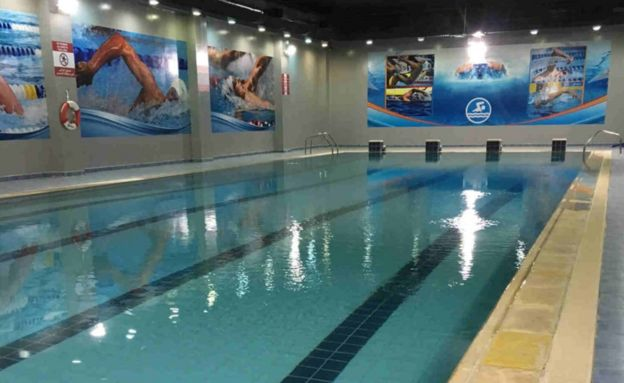 The swimming pool at the rehab centre