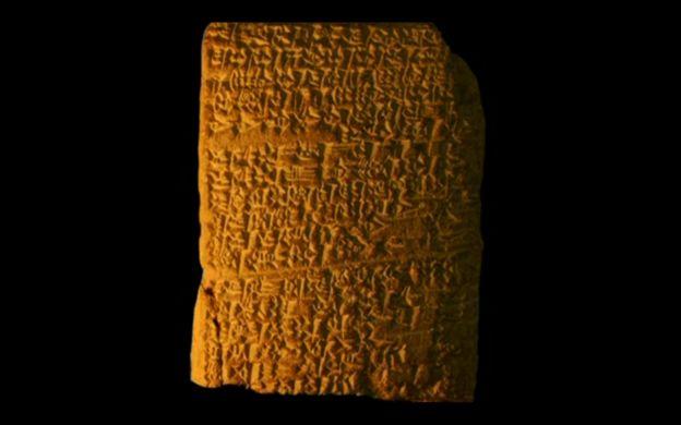 اولین لالایی مکتوب به خط میخی مربوط به ۴۰۰۰ هزار سال پیش در بابل باستان