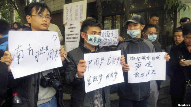 2013年1月聲援南方週末的示威者