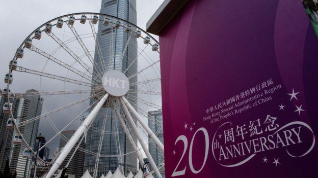 香港街头可见许多关于特区政府成立20周年纪念的海报。