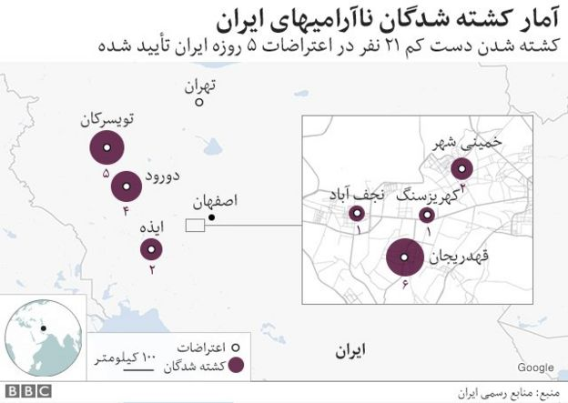 آمار کشته شدگان ناآرامی ها