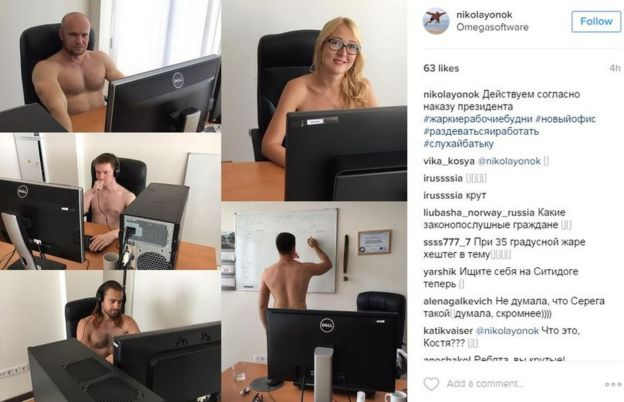 People naked behind desks: Belarusian President