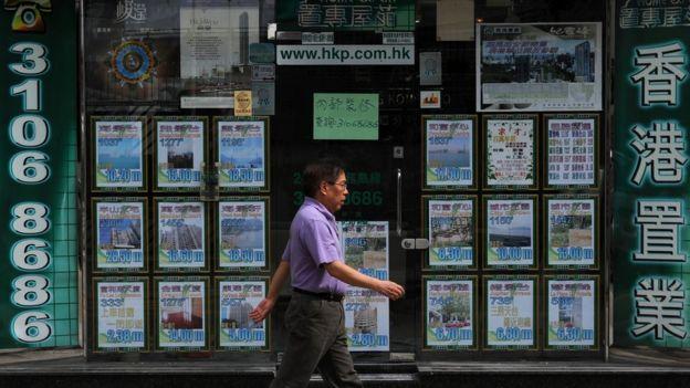 香港地產鋪