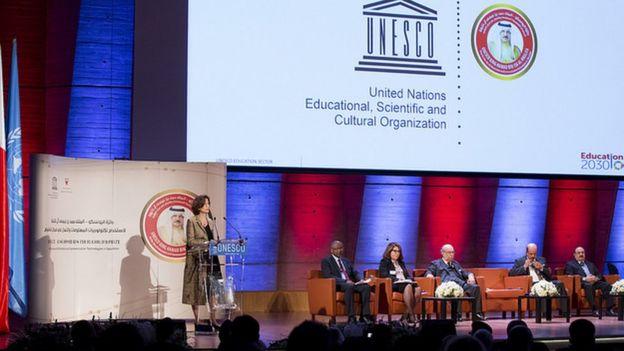 Prêmio Unesco