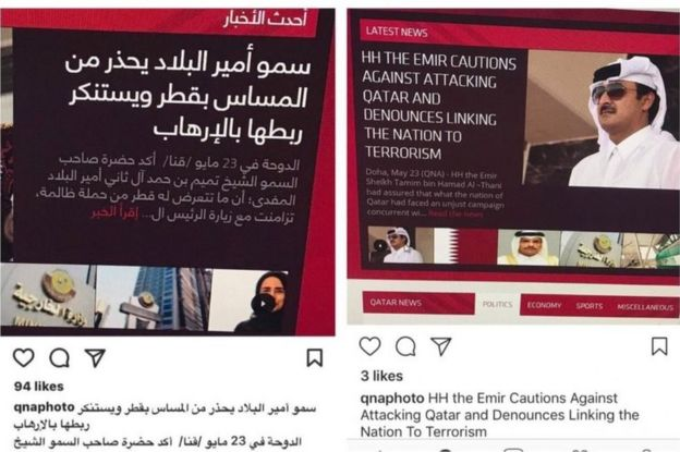 Screengrabs showing the allegedly fake news story were posted on Twitter