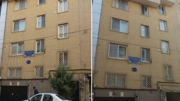 یکی از مکانهای سابق حصر کروبی در خیابان ورزنده تهران
