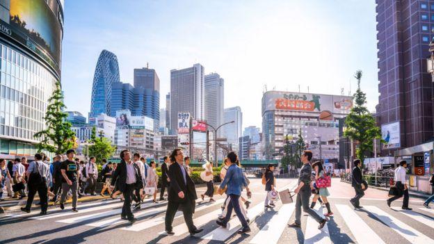 Calle de Tokio