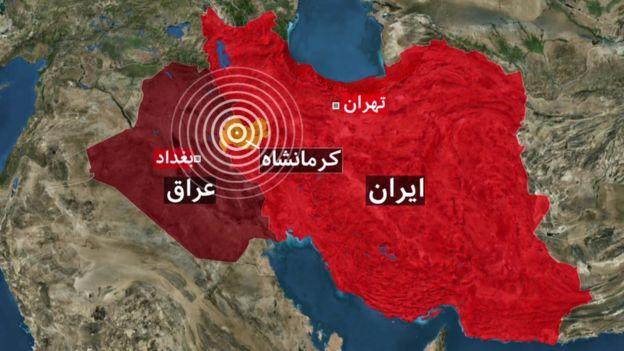 کانون زلزله در ازگله در استان کرمانشاه