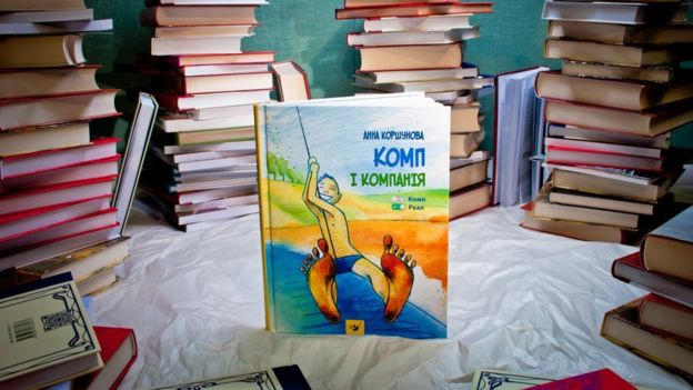 """""""Комп і Компанія"""" Анни Коршунової,"""