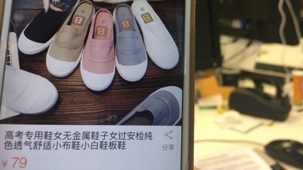 淘宝上贩卖的高考专用鞋。