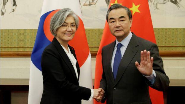 韓國外長康京首次訪華,會晤中國外長王毅