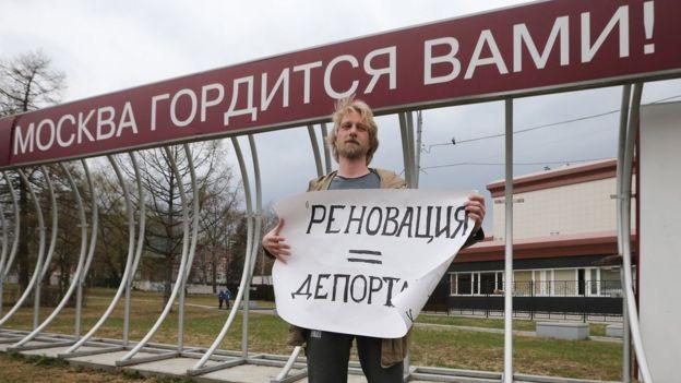 протесты против голосования