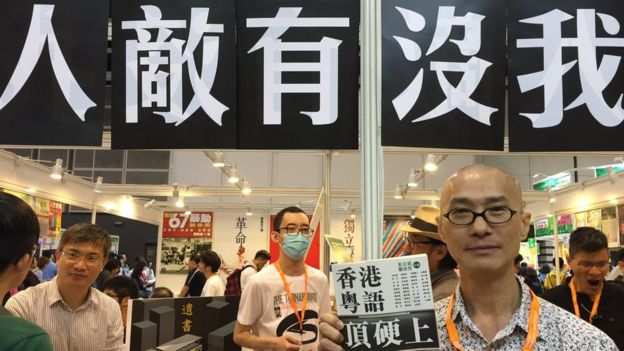 次文化堂社长彭志铭介绍关于香港本土文化的书。