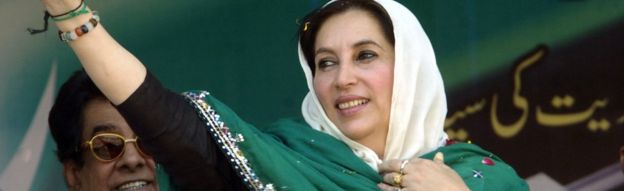 Benazir Bhutto during an election campaign meeting in Mirpur Khas, Pakistan, on 18 December 2007