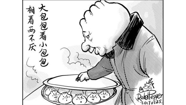 """""""变态辣椒""""讽刺习近平到访农村的漫画"""