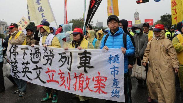 台灣立法院《勞動基凖法》修法將時代力量和民進黨之間的矛盾擺上了台面。