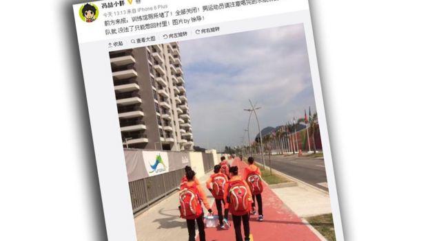 Post de Feng Zhe