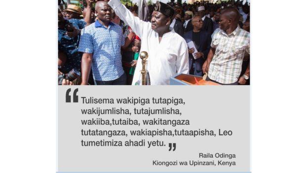 Raila akizungumza baada ya kujiapisha katika bustani ya Uhuru jijini Nairobi